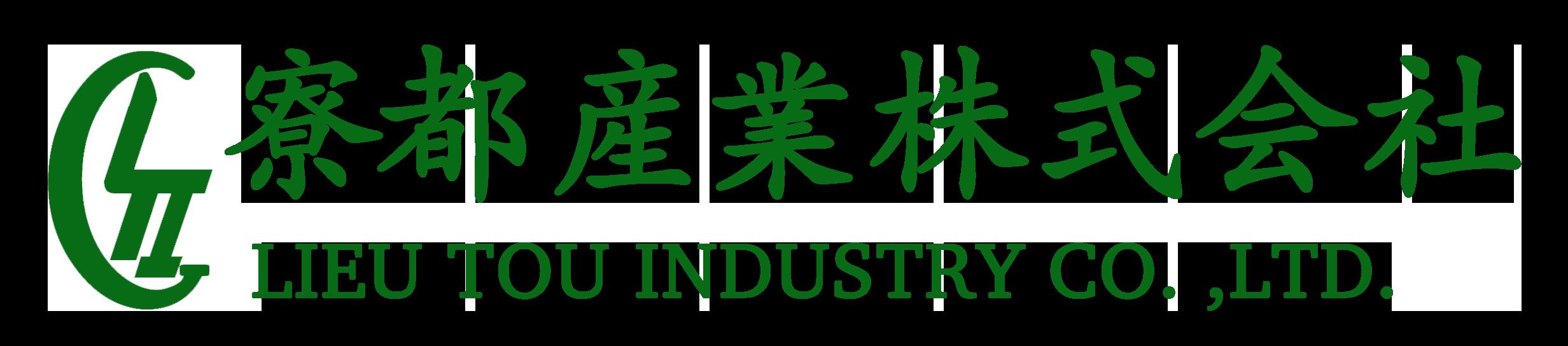 寮都産業株式会社 | エスニック食材卸問屋・ビアラオ正規代理店