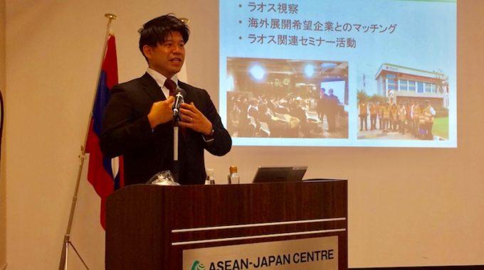 営業統括部長の村松賢志が日本アセアンセンター主催の「ラオスの食品輸入促進セミナー」にて登壇